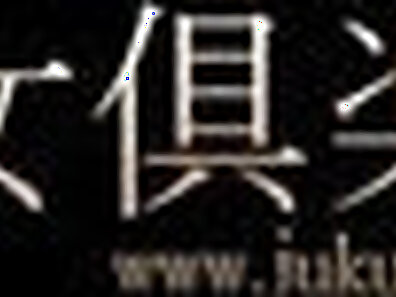 adultery, asian sex, fucking wives, HD porno, no censorship xxx movie